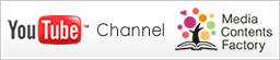 メディアコンテンツファクトリー 医療・健康番組チャンネル